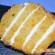 Bizcocho de zanahorias con frosting de queso